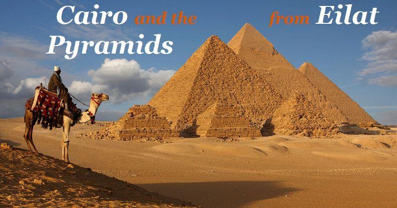 Cairo and pyramids