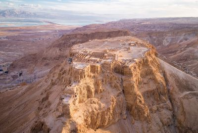 Masada,Ein Gedi And Dead Sea Tour Everyday Just $65