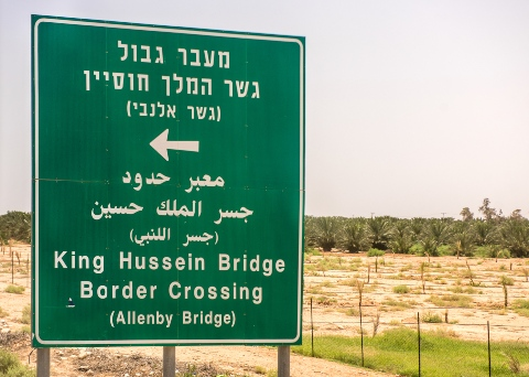 Shuttle Transfer from Allenby Border/King Hussein Bridge to Amman